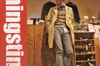日曜日にはコートを着て。バナナリパブリック ウォッシュドメタルファイバーコート。