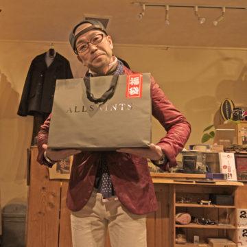 2018 lucky bag/福袋