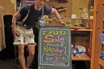 終わらない夏sale