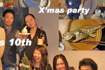 Brook&things クリスマスパーティー